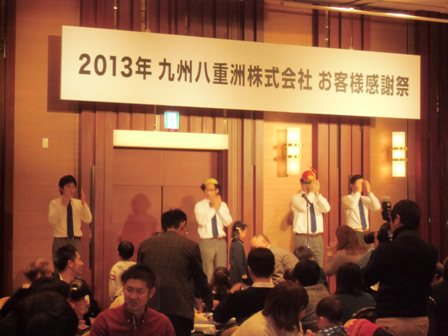 2013.12.14kanshasai2.JPG