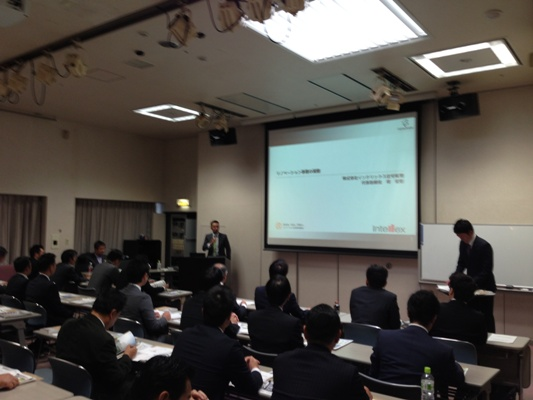 nakamura201212116.jpg