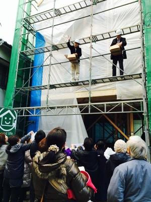 yakuinekimaejoutou2014.12.JPG
