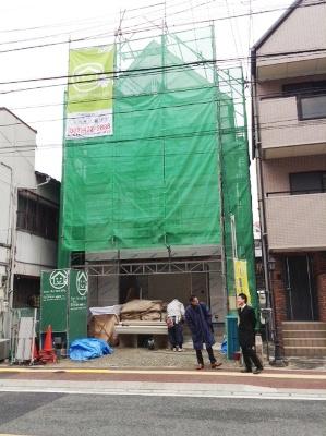 yakuinekimaeyaesunoie2014.2.1811.JPG